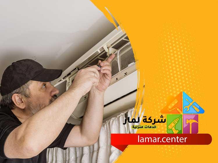 أفضل ورشة إصلاح مكيفات في الرياض .. 0583657796
