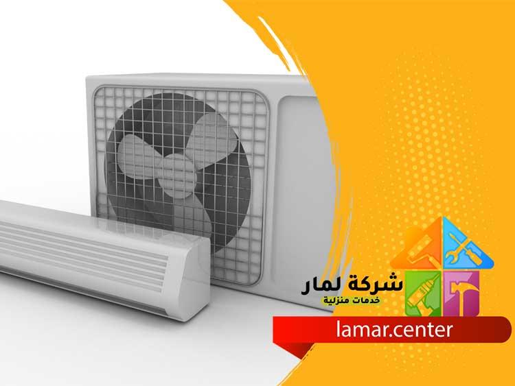 تركيب مكيفات سبليت شمال الرياض .. ارخص اسعار 0504354285