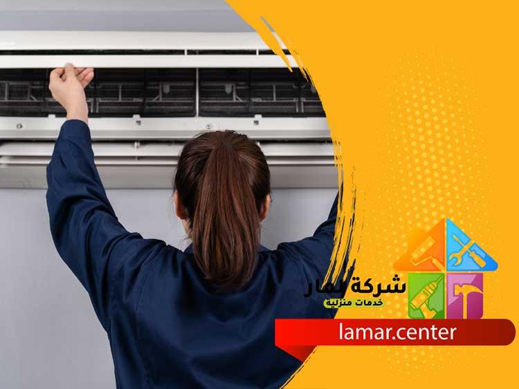 تركيب مكيفات شرق الرياض .. بافضل الاسعار 0504354285