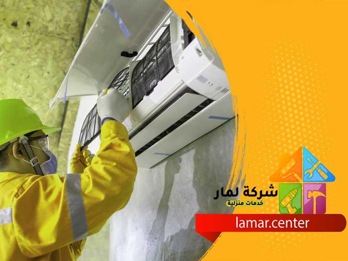 تركيب مكيفات غرب الرياض .. بافضل الاسعار 0504354285