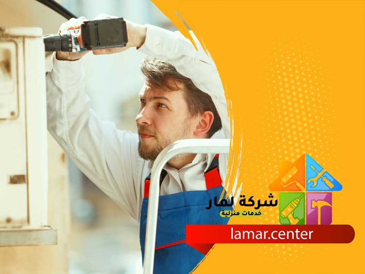 تركيب مكيفات جنوب الرياض بأفضل الأسعار وأمهر الفنيين 0504354285